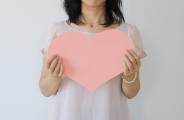 joseihorumon fuyashikata