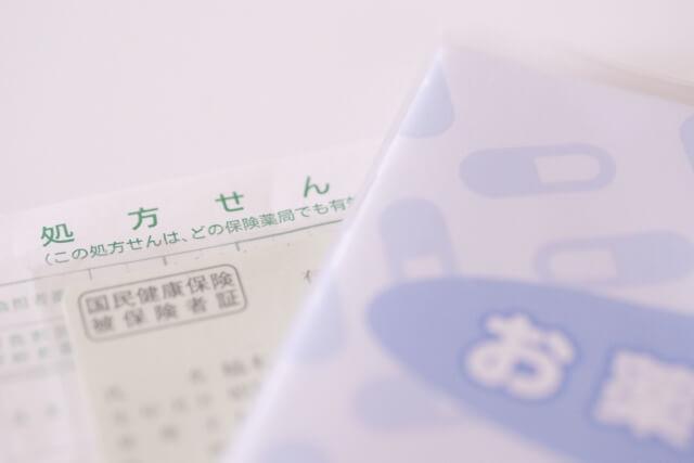 derike-tozo-n nikibi